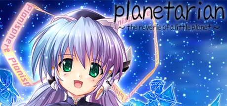 planetarian ~the reverie of a little planet~ Banner