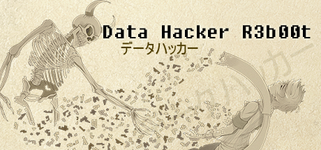 Data Hacker: Reboot Banner