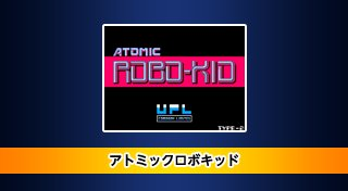 Arcade Archives Atomic Robo-Kid Trophy List Banner