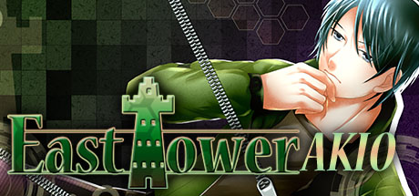 East Tower - Akio Banner