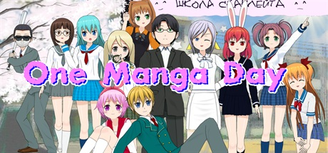 One Manga Day Banner