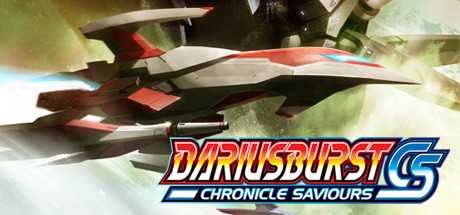 DARIUSBURST Chronicle Saviours Banner