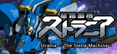 Strania - The Stella Machina - Banner