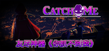 Catch Me Banner