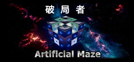 Break Through: Artificial Maze Banner