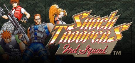 SHOCK TROOPERS 2nd Squad Banner