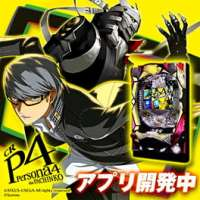 CR Persona 4 the PACHINKO