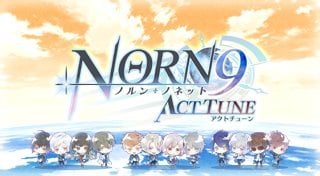 Norn9 Act Tune Trophy List Banner