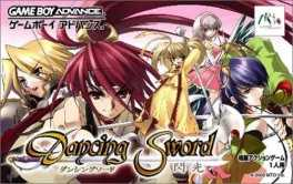 Dancing Sword: Senkou Box Art
