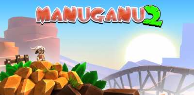 Manuganu 2 achievement list