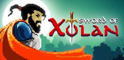 Sword Of Xolan achievement list