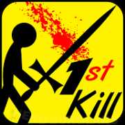 first-kill-as-swordwrath achievement icon