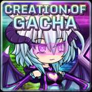 creation-of-gacha-completed achievement icon