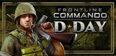 FRONTLINE COMMANDO: D-DAY achievement list