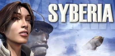 Syberia (Full) achievement list