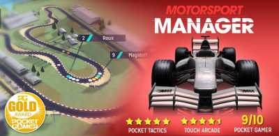 Motorsport Manager achievement list