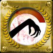 i-am-legend_1 achievement icon