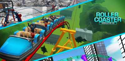 Roller Coaster Simulator achievement list