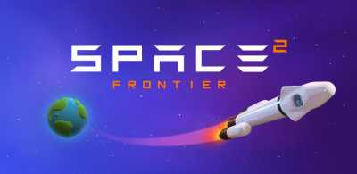 Space Frontier 2 achievement list