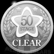 50th-stage-clear achievement icon