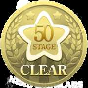 clear-50 achievement icon