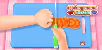 Cooking Mama: Let's cook! achievement list