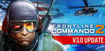 FRONTLINE COMMANDO 2 achievement list