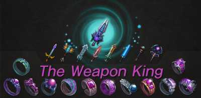 The Weapon King - Legend Sword achievement list