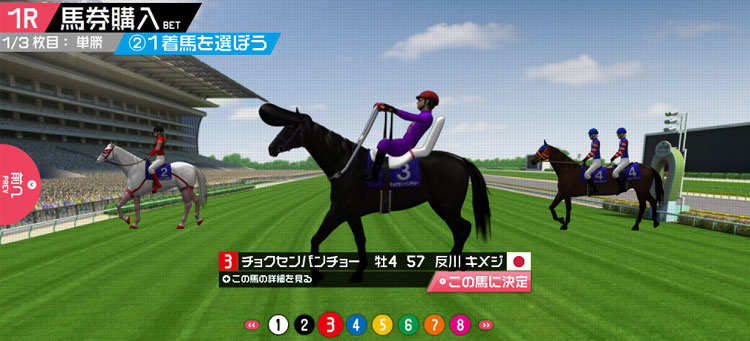 horse racing games ps4